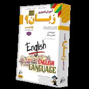 آموزش زبان انگلیسی 9 نهم لوح دانش