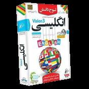 آموزش زبان انگلیسی 3 دوازدهم لوح دانش