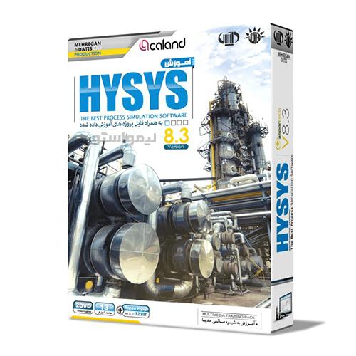 آموزش هایسیس Hysys مهرگان